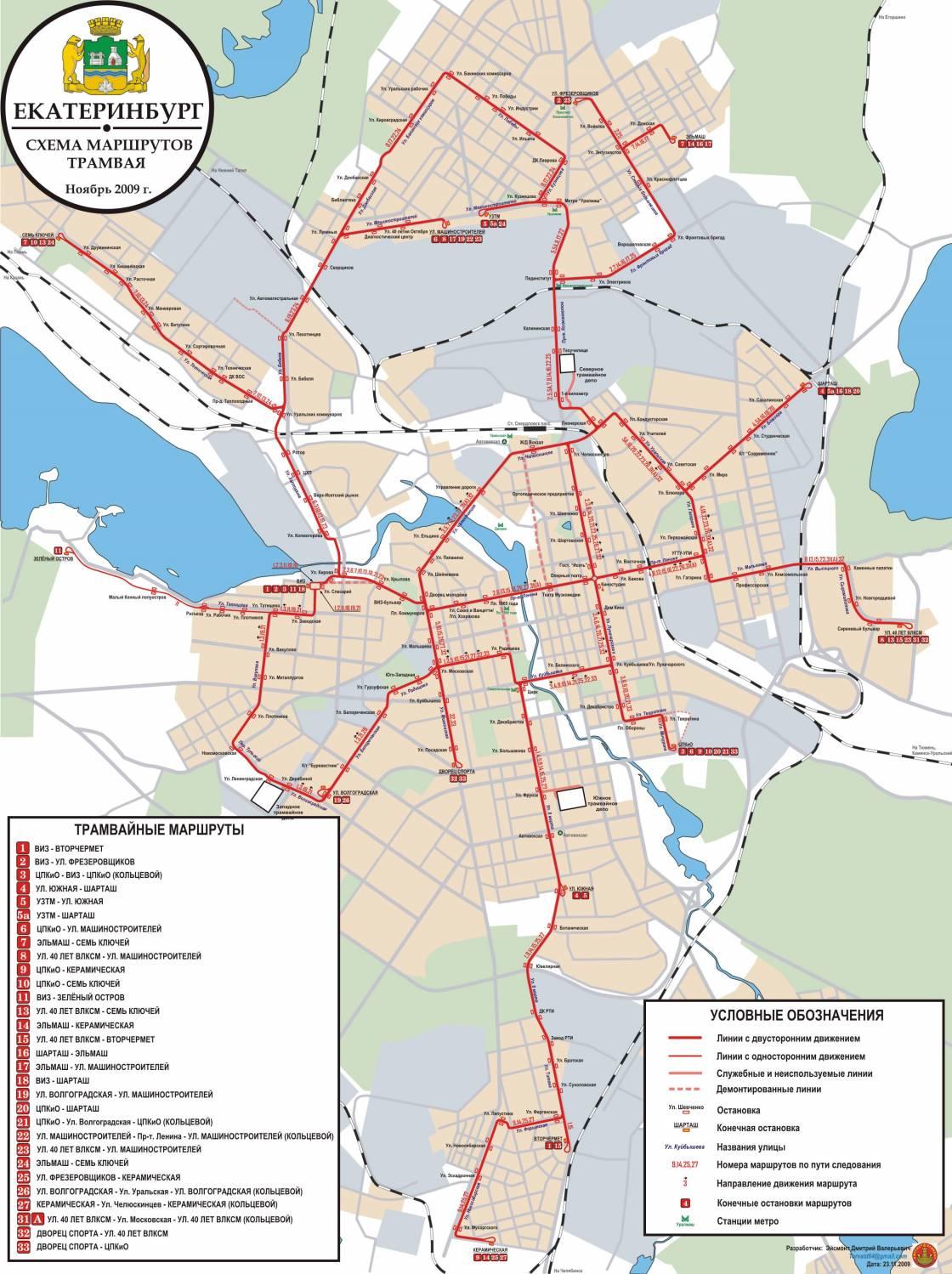 Схема маршрутов трамвая екатеринбурга